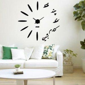 ساعت دیواری چوبی متن