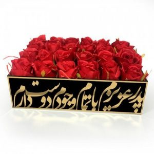 باکس گل