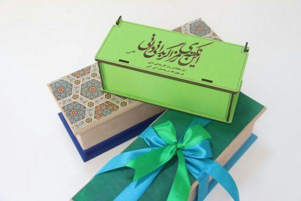 جعبه کادو