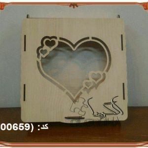 جعبه آجیل