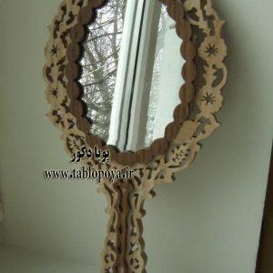 آینه دستی