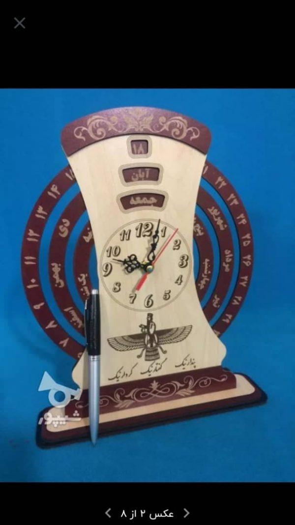 تقویم رومیزی و ساعت تبلیغاتی