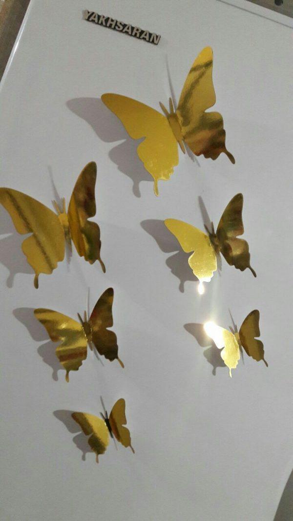 پروانه سه تایی