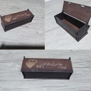 جعبه کادو و هدیه
