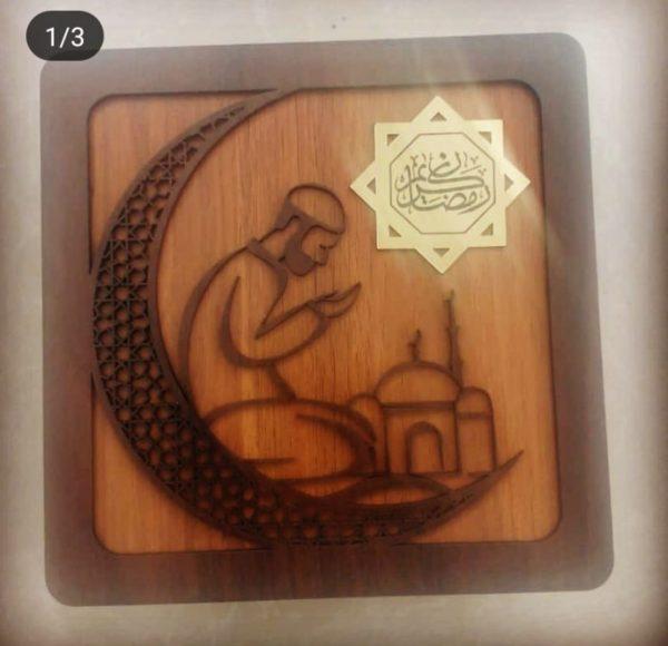 جعبه هدیه عید فطر