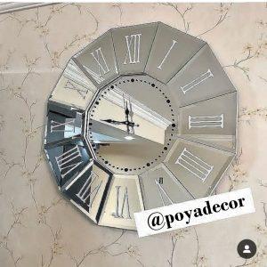 ساعت دیواری مدرن شیک